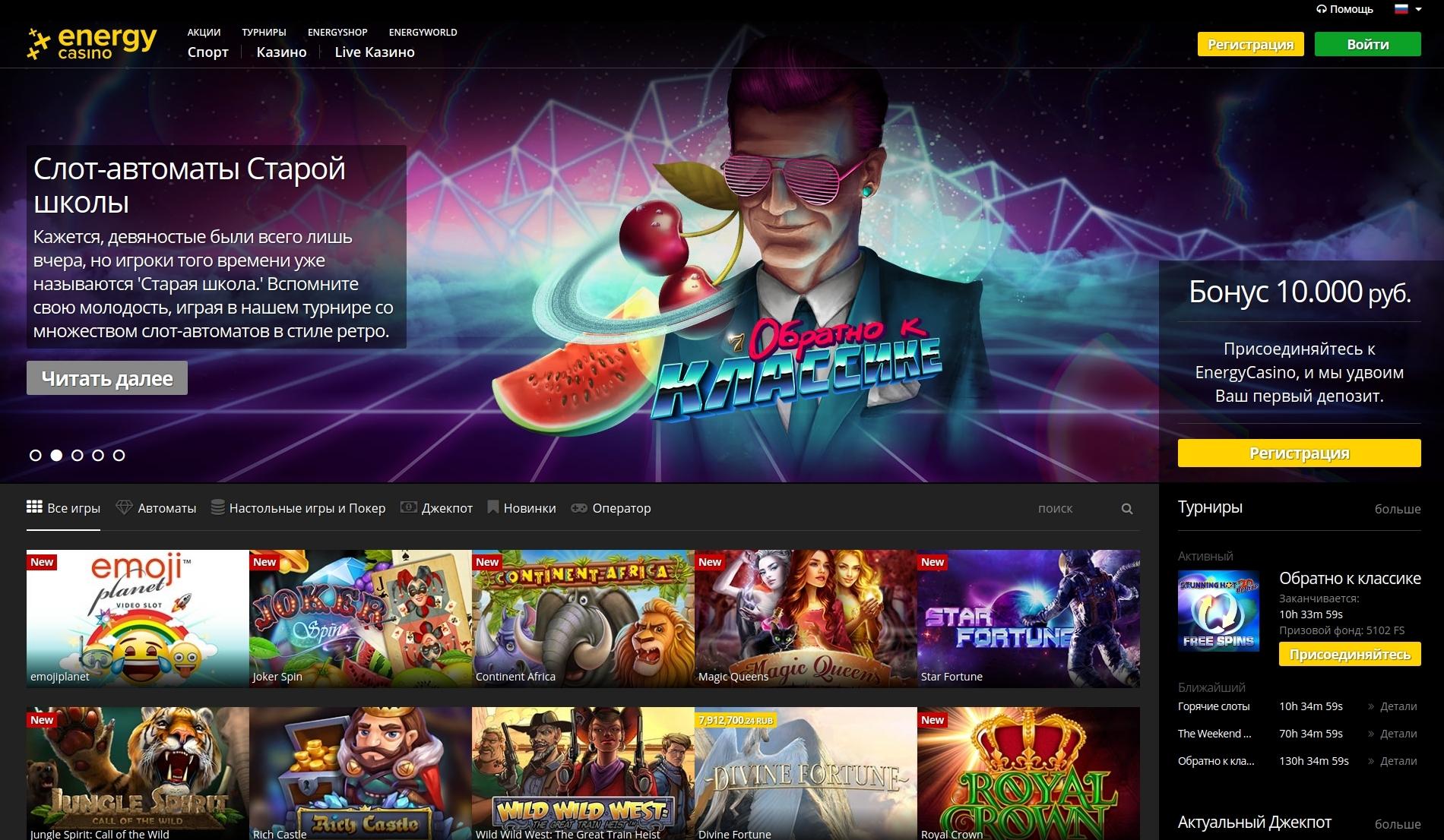 Лучший список сайтов казино